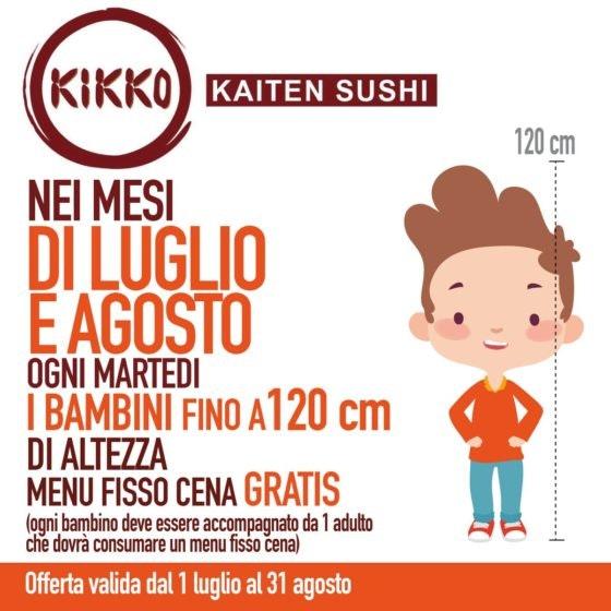 kikko sushi_sito