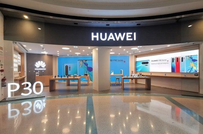 Huawei Store Entrance.jpg