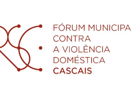 Forum Municipal de Cascais