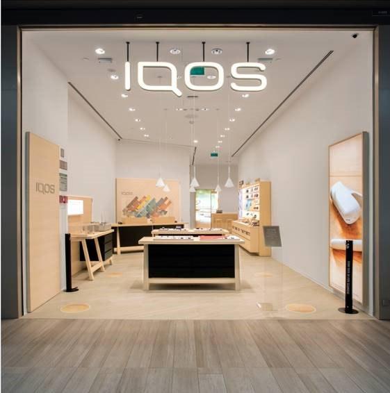 Loja IQOS entrada.jpg
