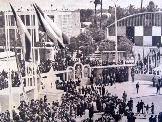Exposición de Murcia en los años 40