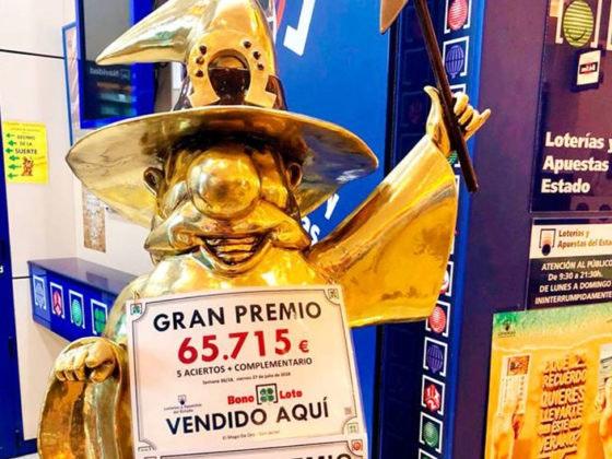 loteria el mago de oro