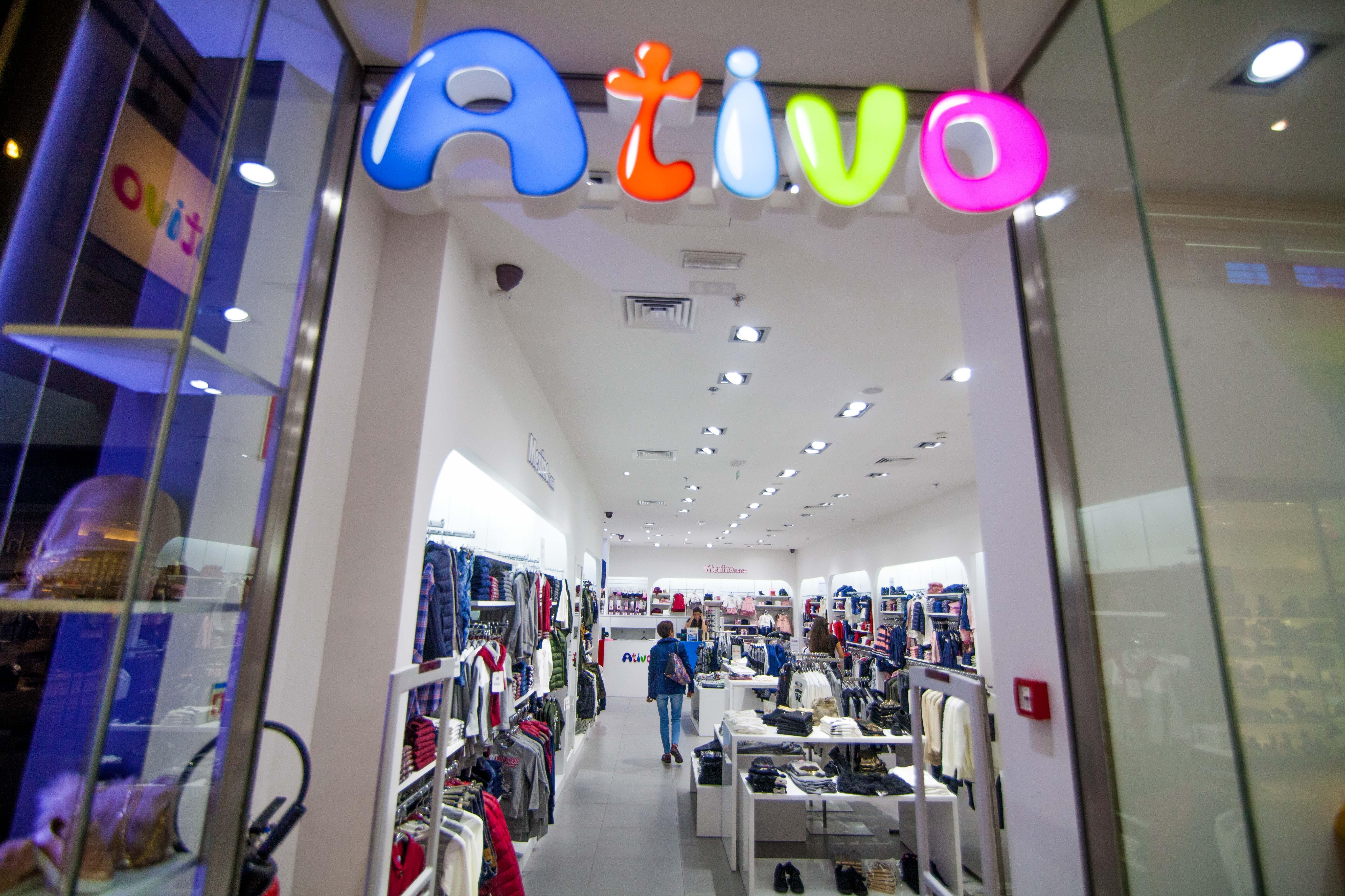 Arquivo de Ativo Kids GaiaShopping