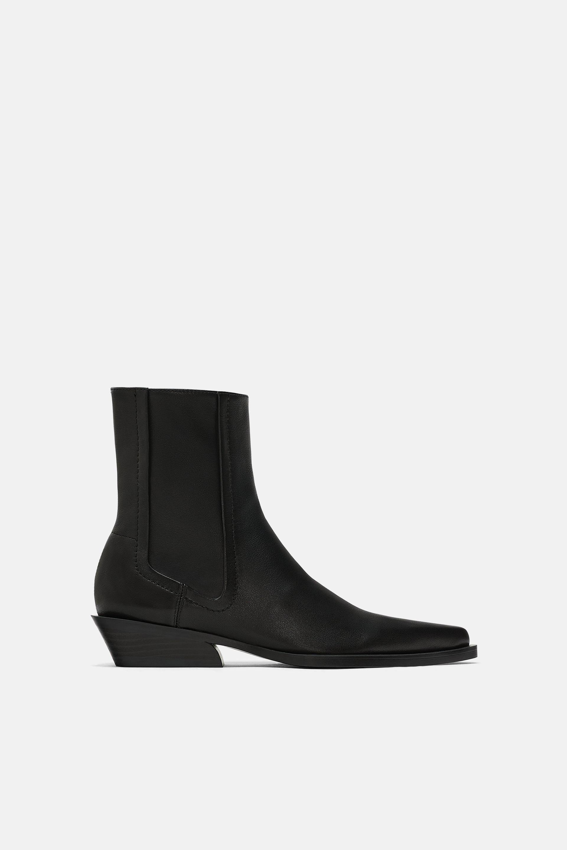 Zara, 69,95€