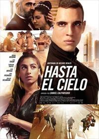 El mejor cine en GranCasa: Hasta el cielo