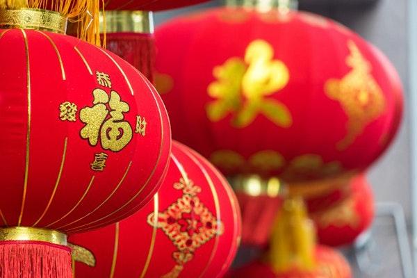 Año nuevo chino: el año del buey de metal