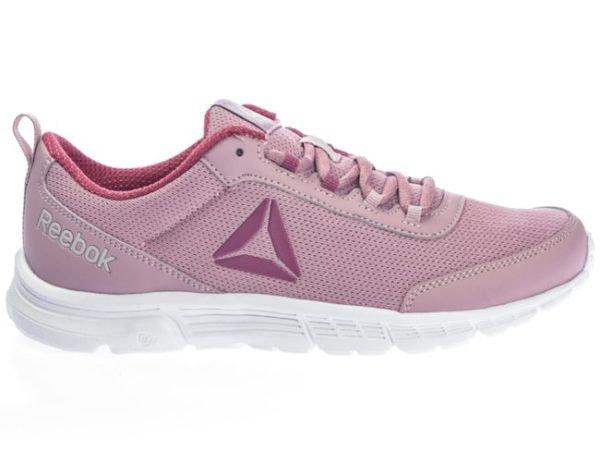 Sneakers, Sport Zone, 44,95€