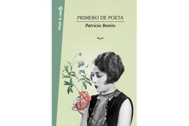 libros-de-verano-poesía