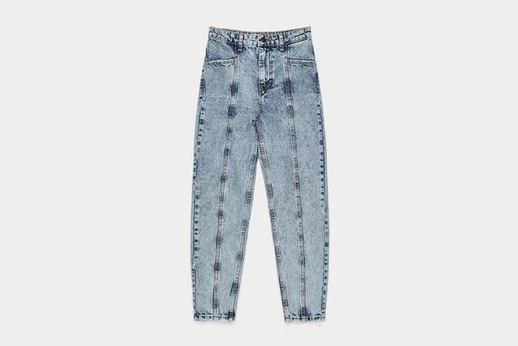 pantalon-vaquero-desgastado-bershka