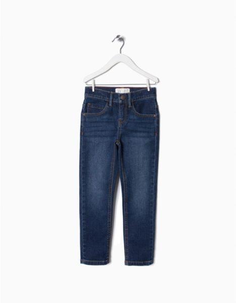 Jeans, Zippy, 15,99€