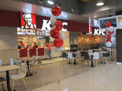 kfc max center