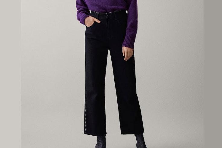 pantalon-vaquero-camal-ancho-oscuro-massimo-dutti