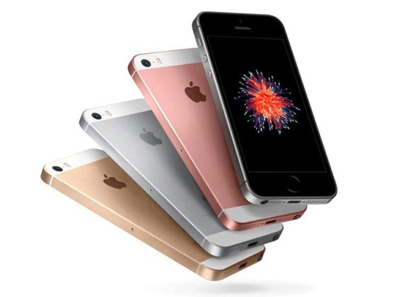 iphone-se-2-apple