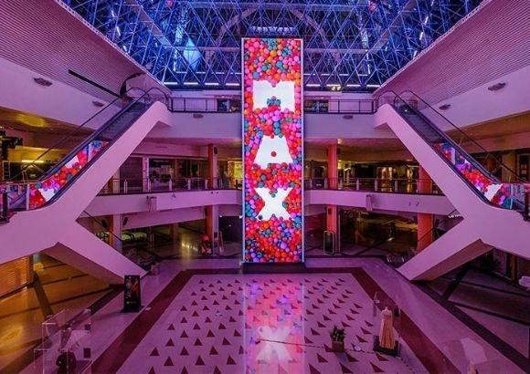 pantalla Max Center