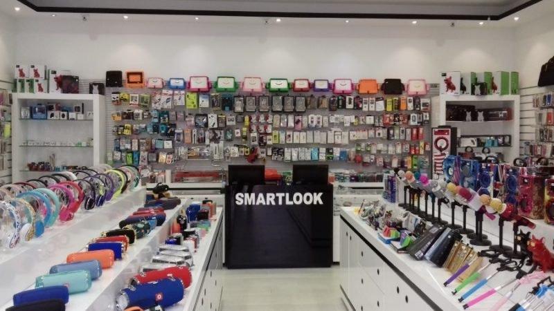 smartlook1-800x450.jpg