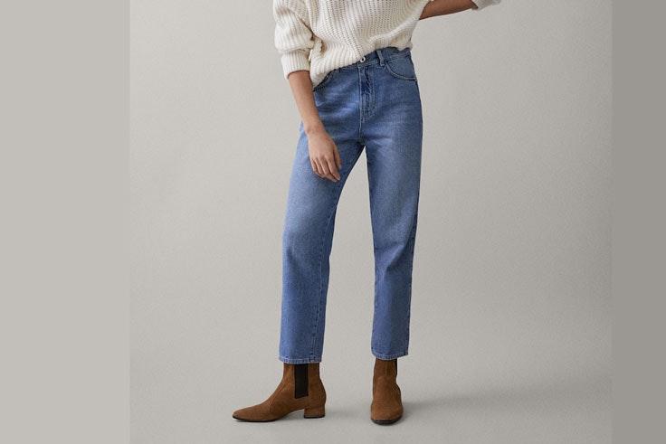 pantalon-vaquero-azul-massimo-dutti