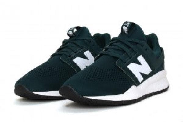 Sneakers New Balance, na Kicks, 94,90€