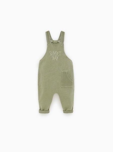 Caqui, Zara Kids, 17,95€