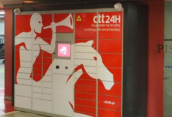 CTT Lockers: a solução para as compras online!