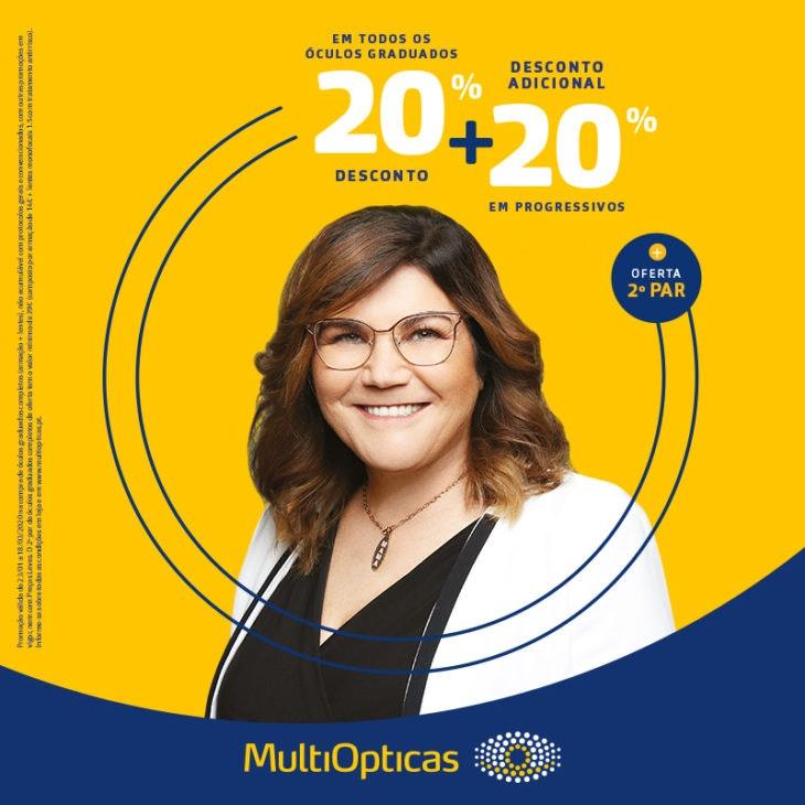 2020_MediaShopping_800x800 MO