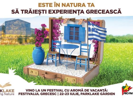 ParkLake-Greek-Festival-macheta-134x85mm