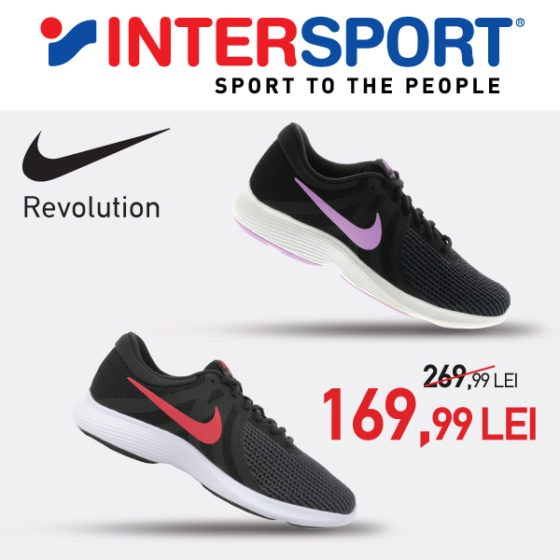 INTERSPORT_Campanie-Nike_600x600