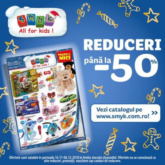 Promo_catalog1_600x600