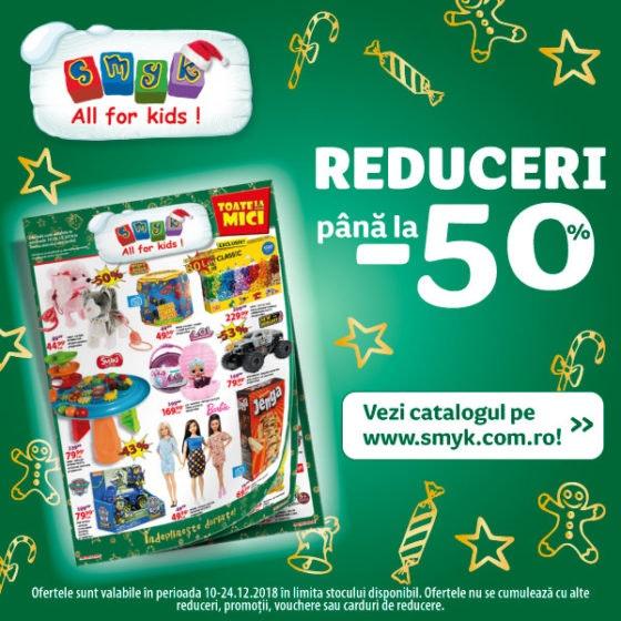 Promo_catalog2_600x600