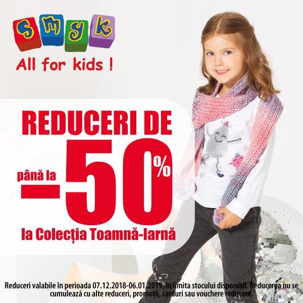 Promo_sale_fashion_600x600