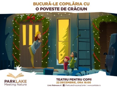 Website_ParkLake_Teatru
