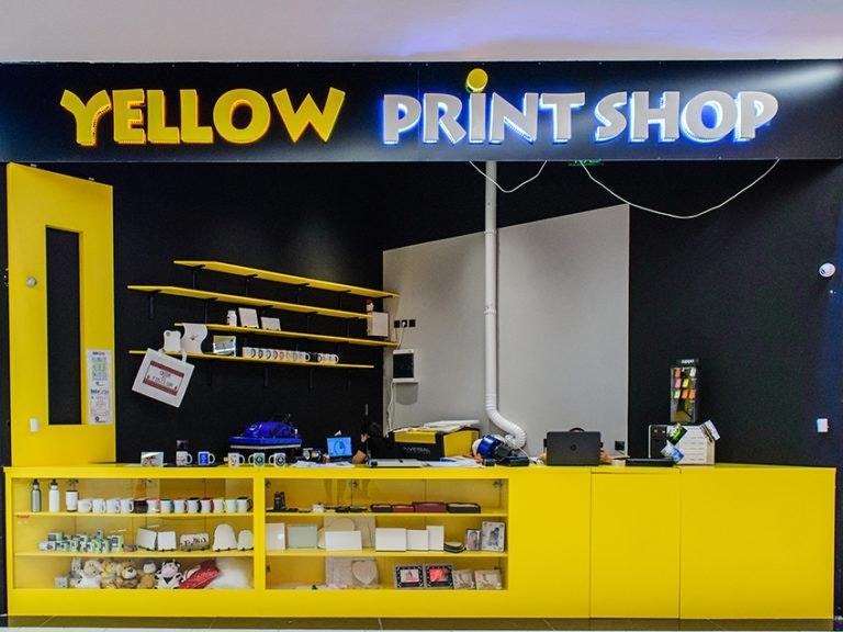 Yellow Print Shop Parklake
