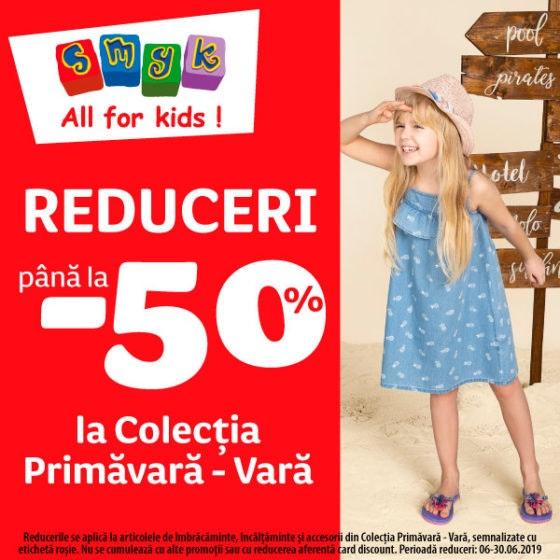 Sale_malls_600x600