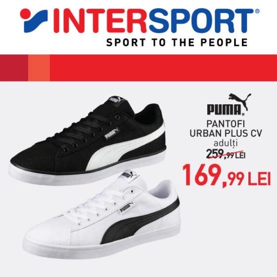 INTERSPORT_Campanie-Puma_600x600