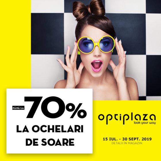 OPZ-70%OS-ParkLake-600x600px