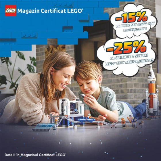 LEGO Brick ONLINE 600x600px CITY sept