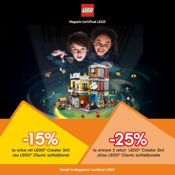 LEGO Brick ONLINE 600x600px CLASSIC sept