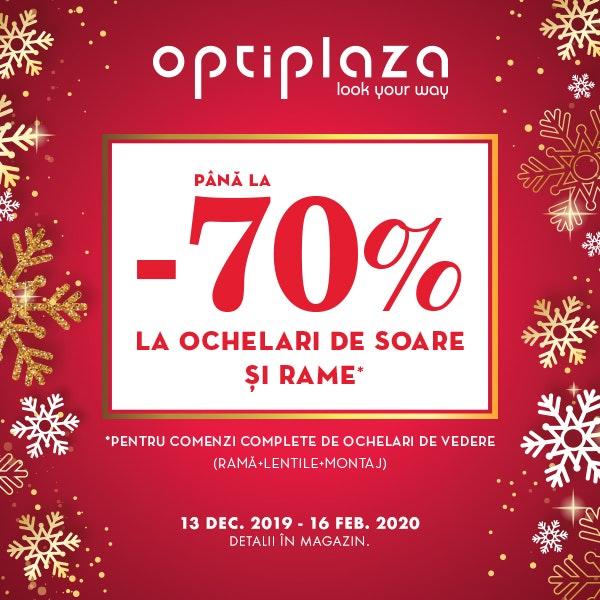OPZ-70%OSR-ParkLake-600x600px