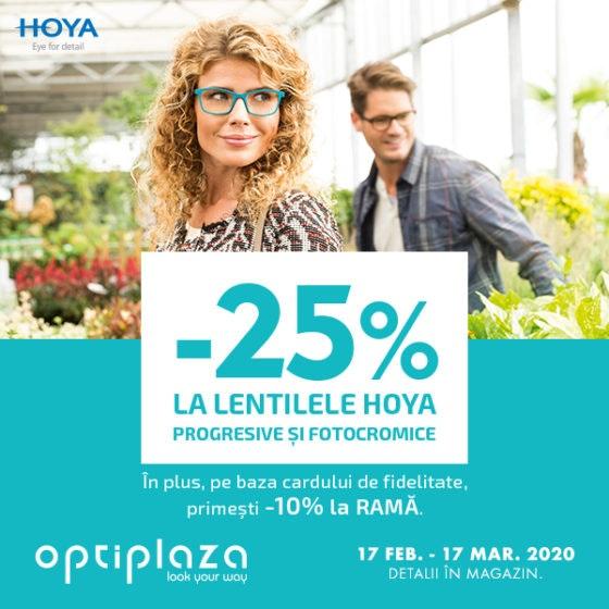 OPZ-25%Hoya-ParkLake-600x600px
