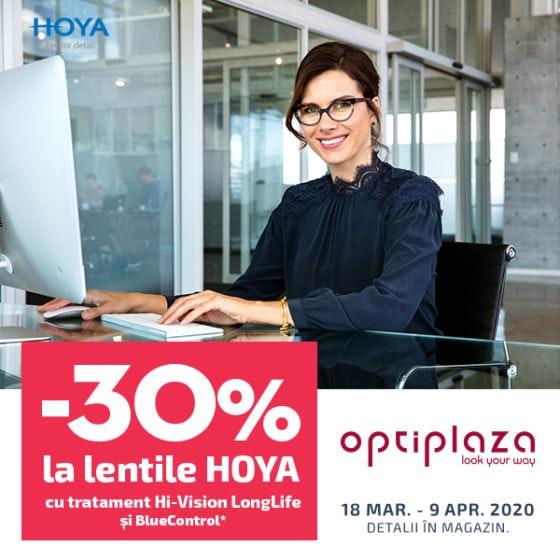 OPZ-30%Hoya-ParkLake-600x600px
