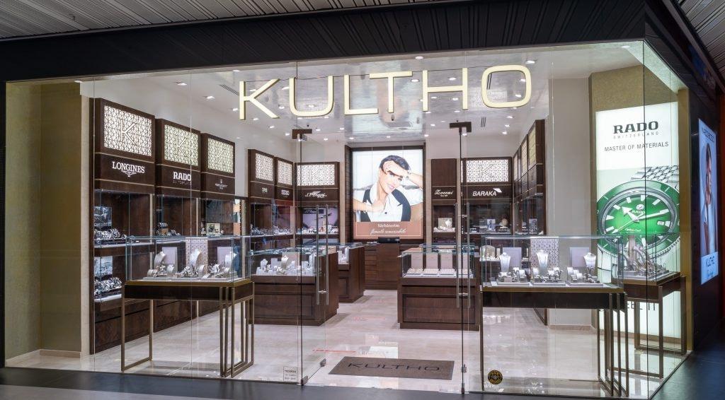 KULTHO_Promenada_exterior_1.jpg