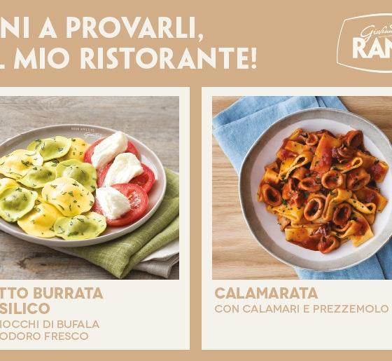 01_Biella_GiovanniRana_Luglio