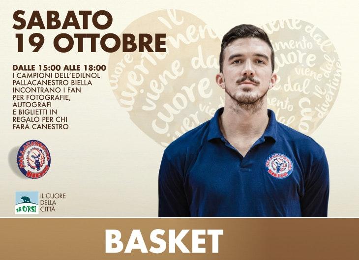 grs-26-ir003-00-Basket-730x529_Sito